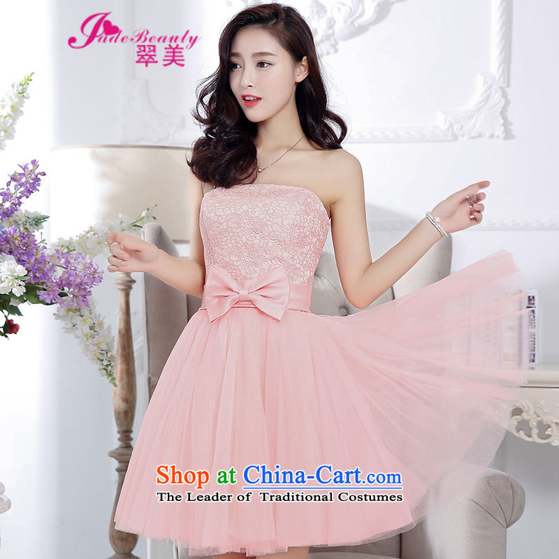 The Hong Kong dress 2015 autumn and winter gatherings in stylish long bon bon skirt high pure colors in the waist skirt back door onto the girl pink S