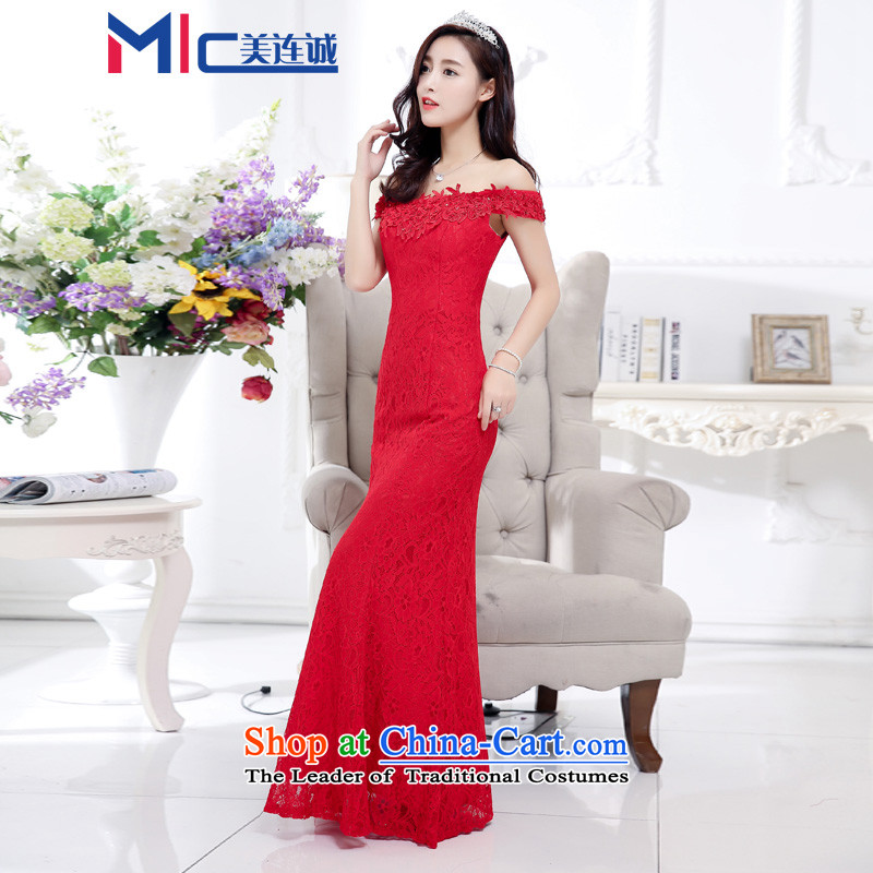 Mei Lin Shing 2015 autumn and winter new bride wedding dress female wedding services shoulder the word bows Sau San crowsfoot long skirt red�XL