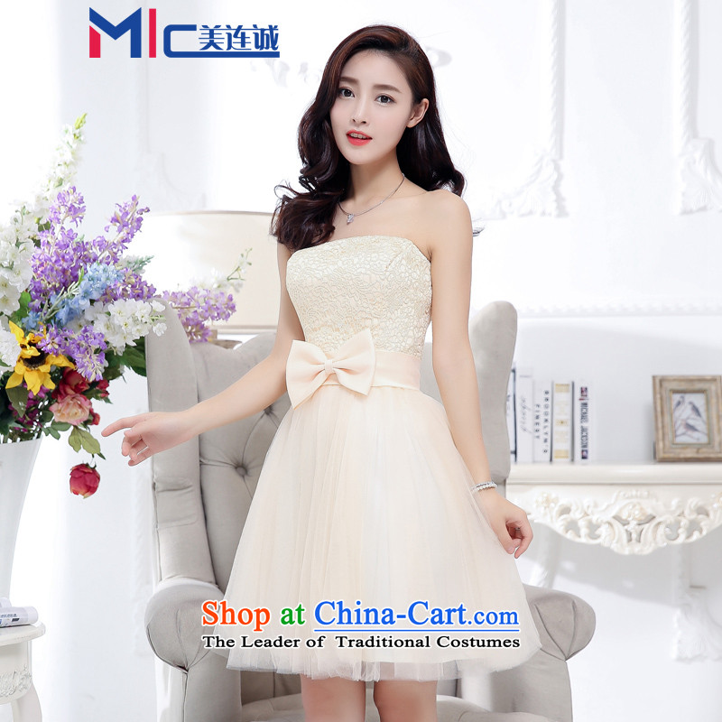 Mei Lin Shing 2015 autumn and winter new dresses dresses bon bon skirt evening banquet marriage in Sau San video thin skirt sleeveless style rice white?L