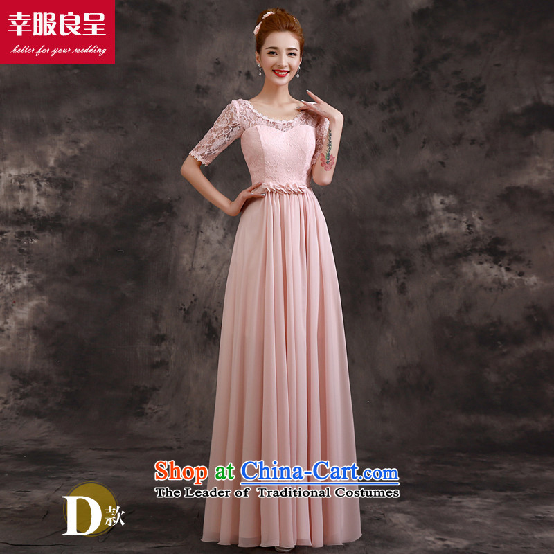The privilege of serving-leung bridesmaid services 2015 new bride sister mission bridesmaid dress skirt long evening dresses bridesmaids?) - A SPECIAL COMMISSIONER'S OFFICE IN SLEEVES?M