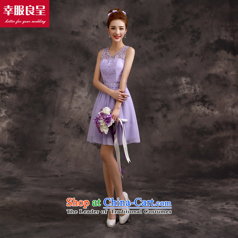 The privilege of serving-leung bridesmaid to serve the new sister in 2015 Short) bridesmaid dress skirt purple small dress bridesmaids�E - shoulders back�2XL