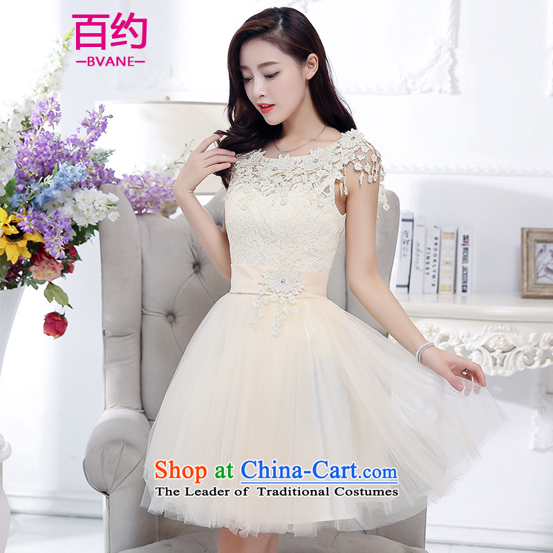 About the?New 2015, hundreds of winter clothing Korean bridal dresses dresses Sau San female bows services banquet small dress m White?XL