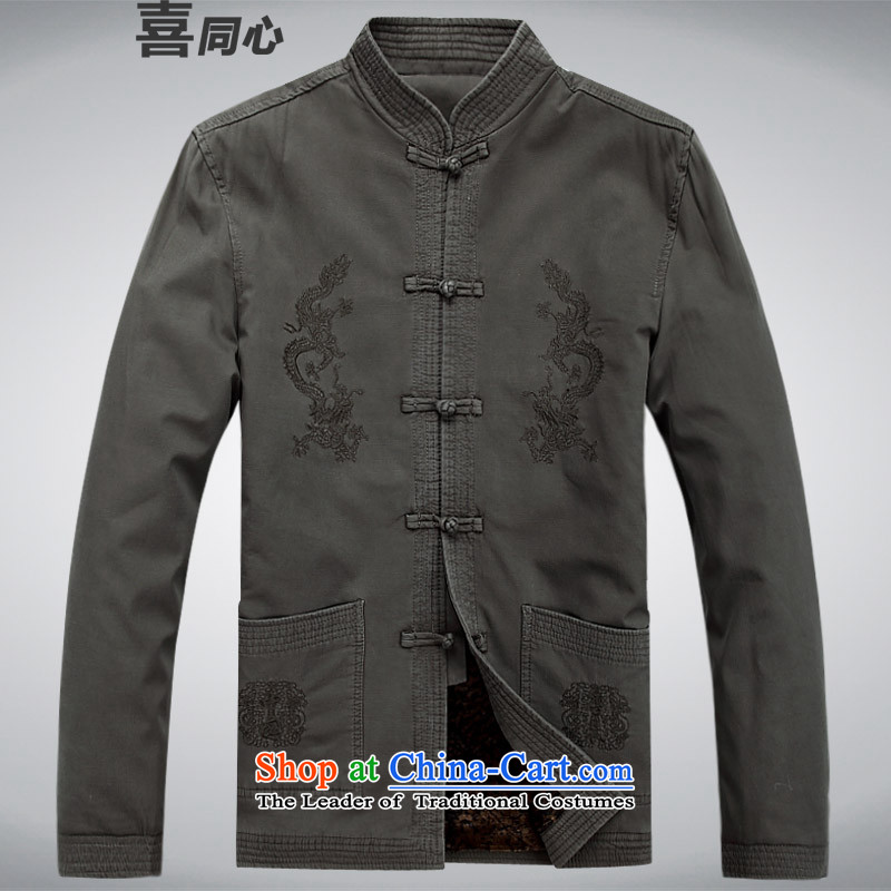 Tang Dynasty men fall and winter coats and wedding banquet birthday celebration for the Tang dynasty cotton coat thick Maomao gallbladder father replacing Men's Mock-Neck Chinese national costumes Chinese gown light gray燲L