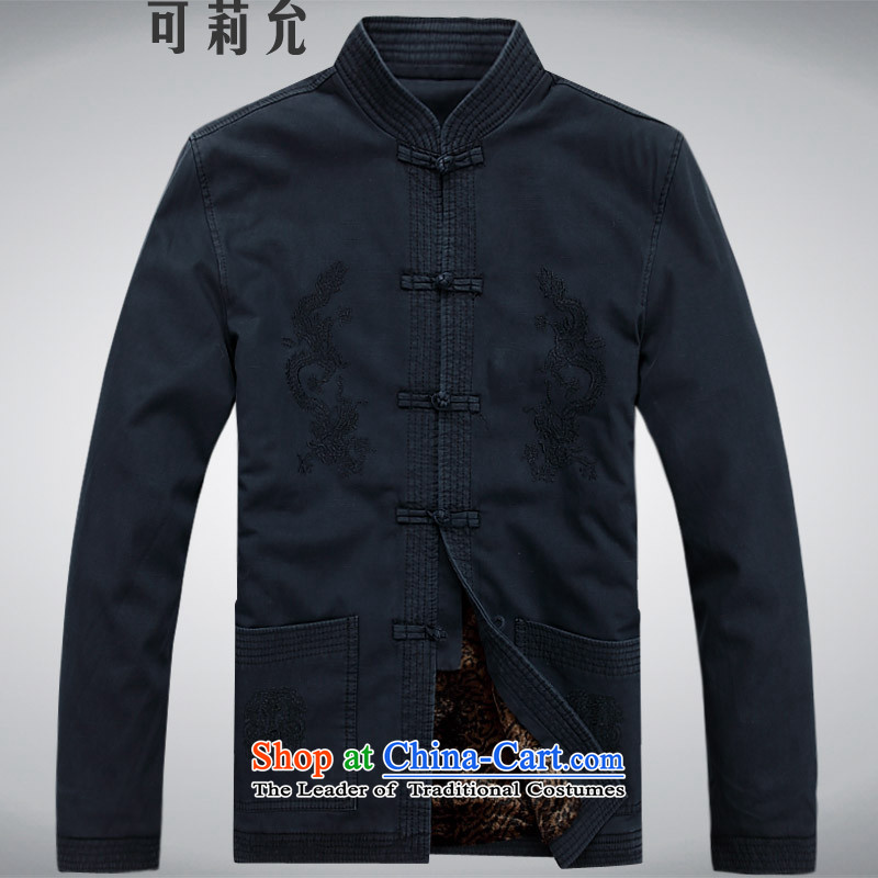 China wind of autumn and winter sand washing cotton waffle Tang add lint-free in older men jacket Chinese tunic large leisure shirt dark blue聽XXL