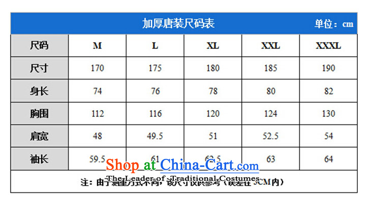 Tang Dynasty and winter clothing in new large older jacket collar disc loading father deep blue-聽XL Photo, prices, brand platters! The elections are supplied in the national character of distribution, so action, buy now enjoy more preferential! As soon as possible.