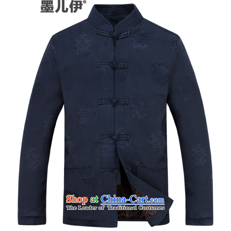 Tang Dynasty and winter clothing in new large older jacket collar disc loading father deep blue-燲L