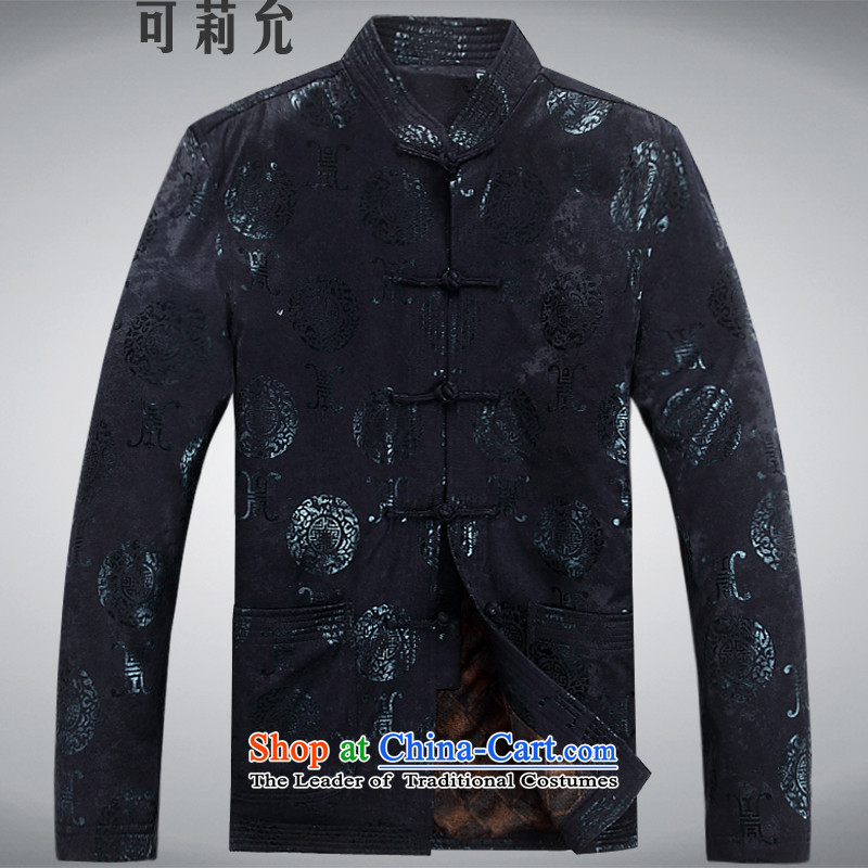 The autumn and winter, older men Tang blouses loose fit large long-sleeved sweater blue dress jacket dad life too blue?XXL