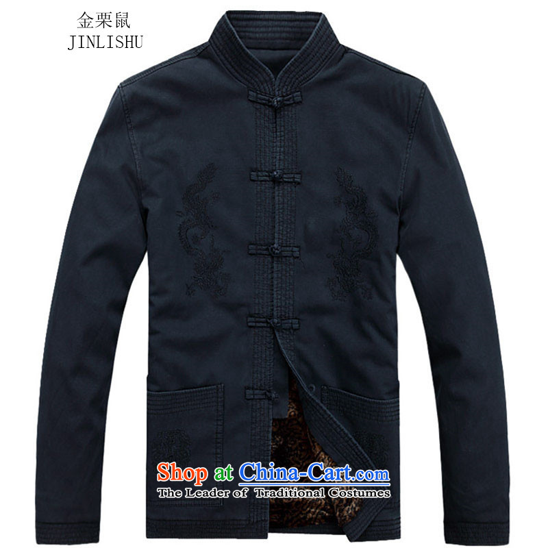 Kanaguri mouse in older men and thick and Tang dynasty Tang dynasty long-sleeved national wind load father dark blue? L