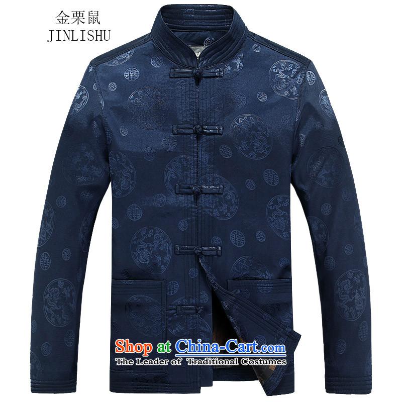 Kanaguri mouse in Tang dynasty China wind older men leisure long-sleeved jacket male聽8025 Tang, coffee-colored聽XXL, kanaguri mouse (JINLISHU) , , , shopping on the Internet