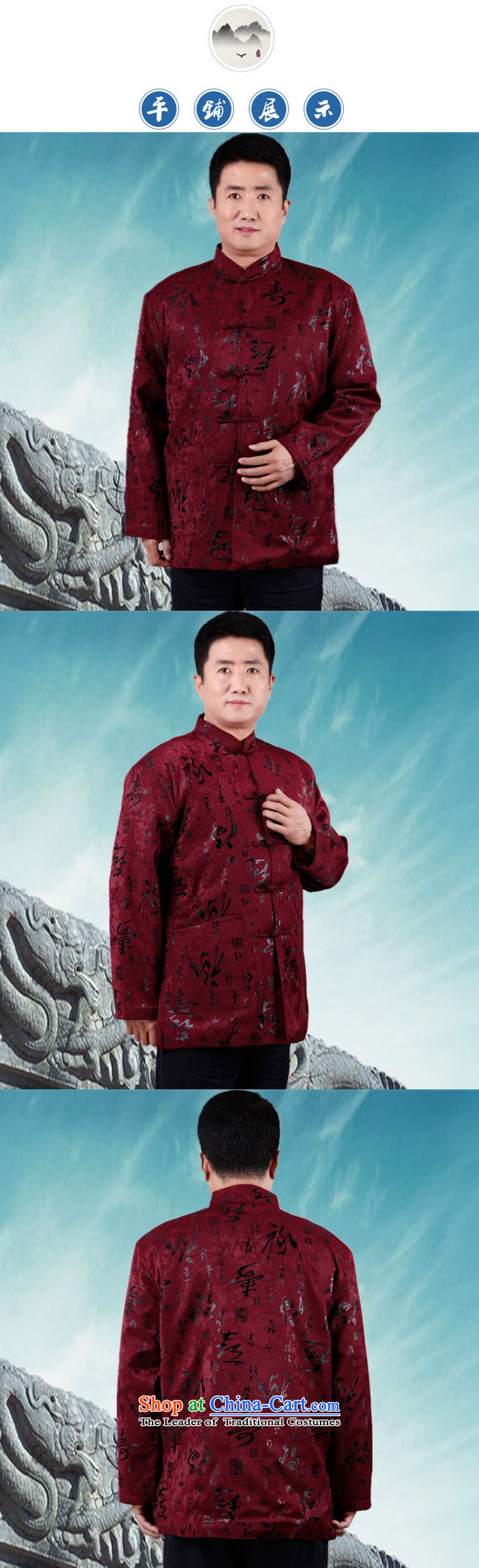 Princess Selina Chow (fiyisis) father in the autumn and winter older men Tang Dynasty Chinese Winter Jackets Dad cotton folder thick red聽XL/175 national dress jacket picture, prices, brand platters! The elections are supplied in the national character of distribution, so action, buy now enjoy more preferential! As soon as possible.