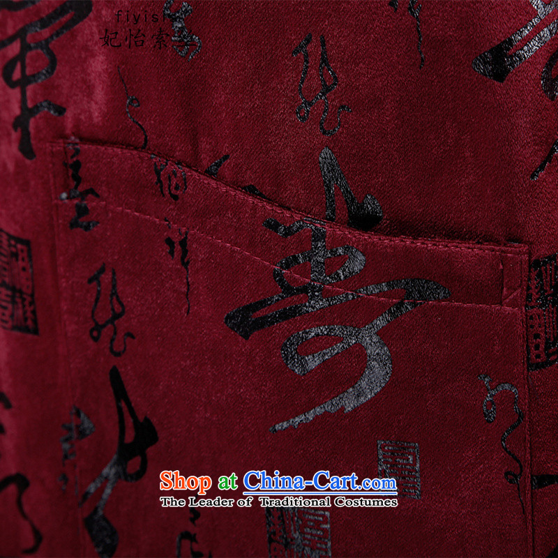 Princess Selina Chow (fiyisis) father in the autumn and winter older men Tang Dynasty Chinese Winter Jackets Dad cotton folder thick redXL/175, national dress jacket Princess Selina Chow (fiyisis) , , , shopping on the Internet
