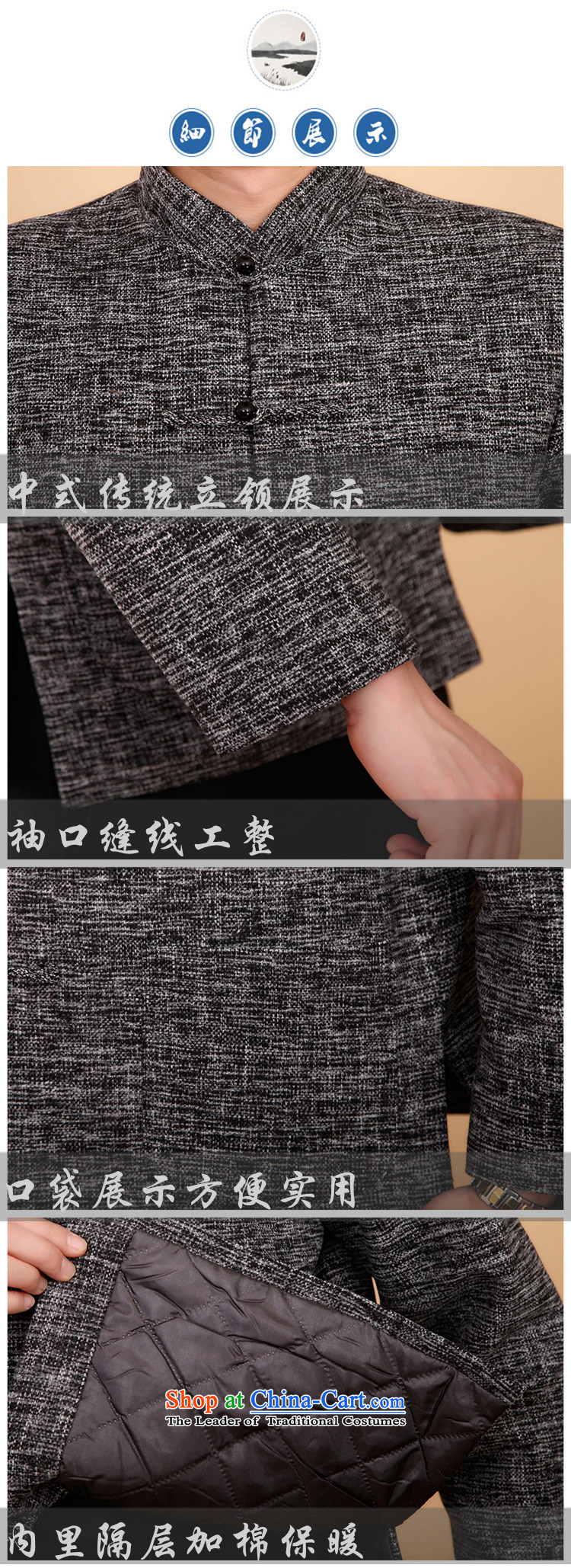 Princess Selina Chow (fiyisis) of autumn and winter men in older thick jacket Tang dynasty long-sleeved loose cotton coat dad large Chinese shirt Han-Ma Tei聽XXL/180 Gray Photo, prices, brand platters! The elections are supplied in the national character of distribution, so action, buy now enjoy more preferential! As soon as possible.