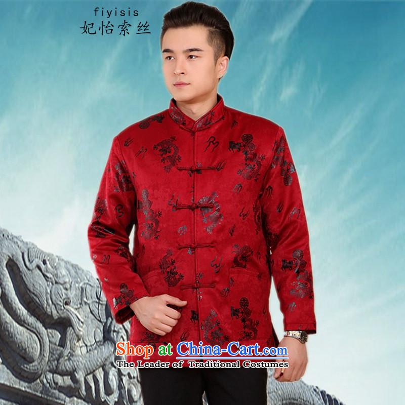 Princess Selina Chow (fiyisis) Fall/Winter Collections in the new elderly men Tang Tang dynasty robe jacket cotton coat grandpa too life jacket Han-red聽3XL/185, father Princess Selina Chow (fiyisis) , , , shopping on the Internet