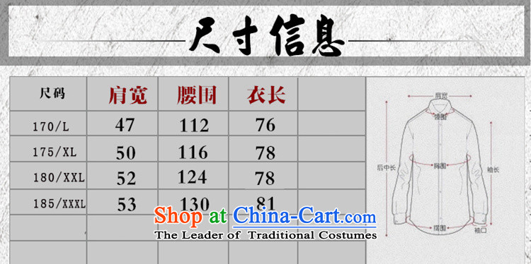 Princess Selina Chow (fiyisis). Older men new long-sleeved shirt Tang Dynasty Chinese middle-aged men's father grandfather of autumn and winter coats collar cotton red XL/175 picture, prices, brand platters! The elections are supplied in the national character of distribution, so action, buy now enjoy more preferential! As soon as possible.