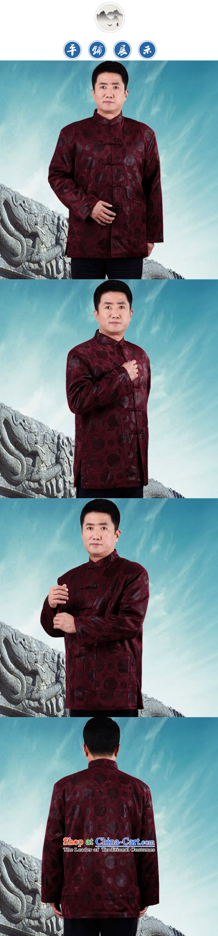 Princess Selina Chow (fiyisis). Older men new long-sleeved shirt Tang Dynasty Chinese middle-aged men's father grandfather of autumn and winter coats collar cotton redXL/175 picture, prices, brand platters! The elections are supplied in the national character of distribution, so action, buy now enjoy more preferential! As soon as possible.