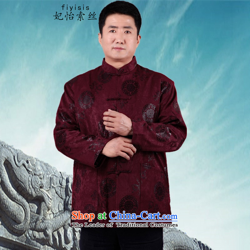 Princess Selina Chow _fiyisis_ China wind autumn and winter and Tang dynasty Chinese father jackets in older birthday too shou clothing father replacing Chinese long-sleeved燲L_175 aubergine