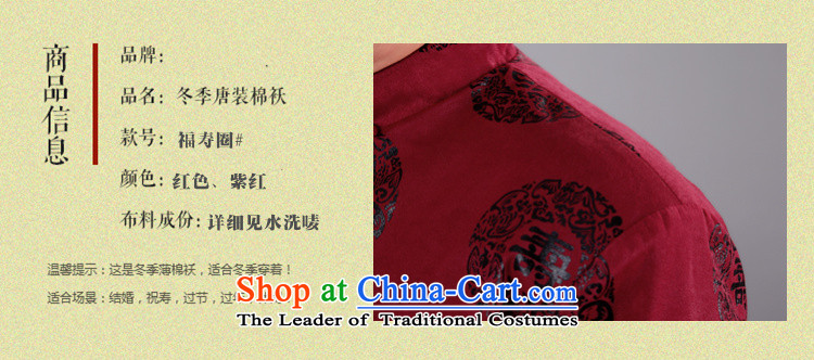 Princess Selina Chow (fiyisis) men in Tang Dynasty older birthday cotton coat Chinese cotton autumn and winter coats thick long-sleeved shirt with fuchsia聽XXL/180 father picture, prices, brand platters! The elections are supplied in the national character of distribution, so action, buy now enjoy more preferential! As soon as possible.