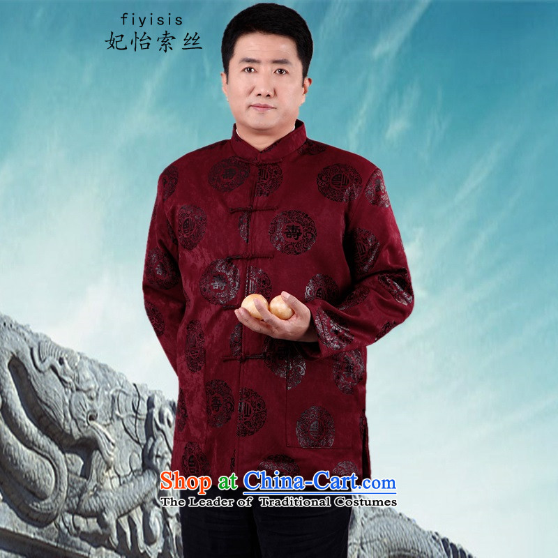Princess Selina Chow _fiyisis_ men in Tang Dynasty older birthday cotton coat Chinese cotton autumn and winter coats thick long-sleeved shirt with fuchsia XXL_180 Dad