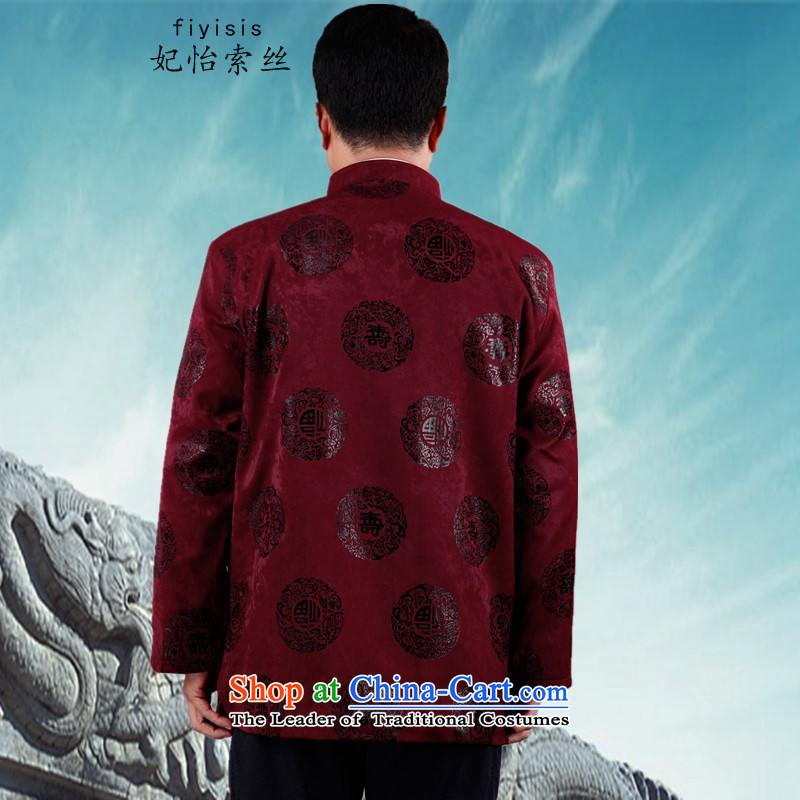 Princess Selina Chow (fiyisis) men in Tang Dynasty older birthday cotton coat Chinese cotton autumn and winter coats thick long-sleeved shirt with fuchsia聽XXL/180, father Princess Selina Chow (fiyisis) , , , shopping on the Internet