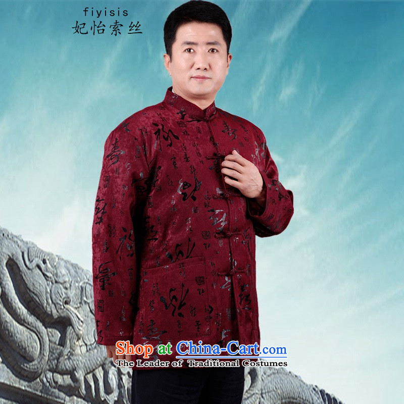 Princess Selina Chow (fiyisis) of autumn and winter coats of older persons in the thick of Tang dynasty China wind load dad relax Fu Lu Shou Kenneth Ting birthday dresses too red聽3XL/185, Princess Selina Chow (fiyisis) , , , shopping on the Internet