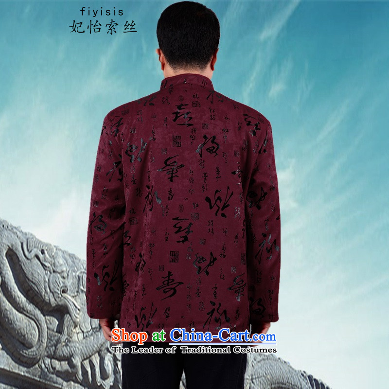 Princess Selina Chow (fiyisis) 2015 Fall/Winter Collections of New Men Tang dynasty birthday too life of older persons in the thick winter coats of middle-aged people聽3XL/190, aubergine princess T-shirt (fiyisis Selina Chow) , , , shopping on the Internet