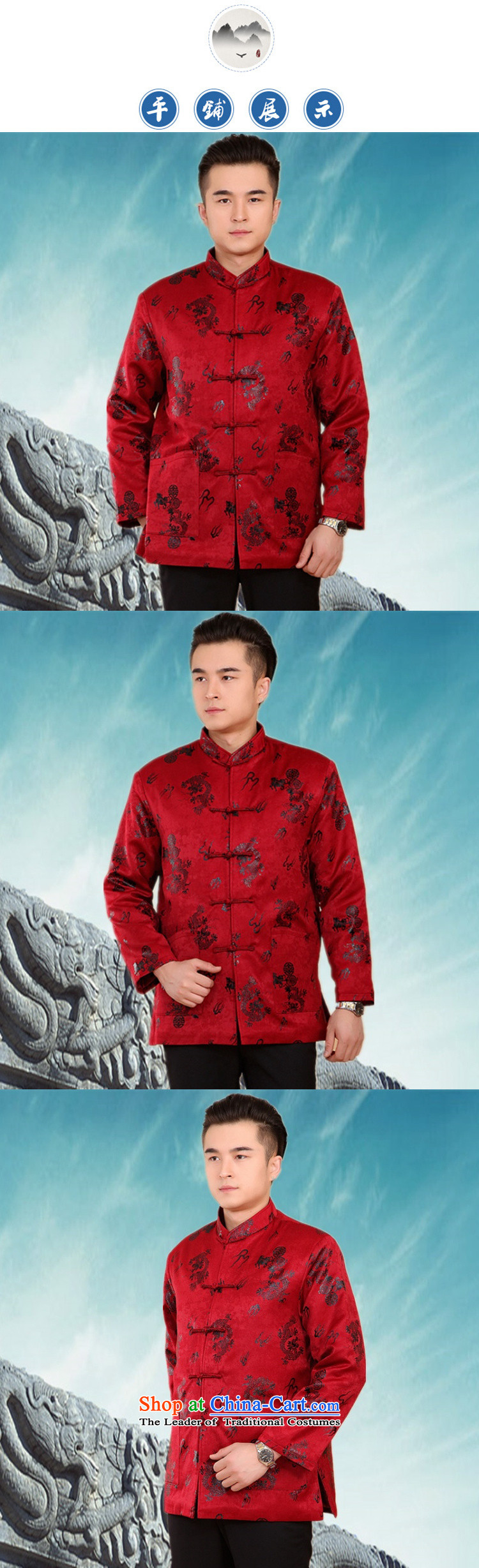 Princess Selina Chow (fiyisis) Men Tang Jacket coat of autumn and winter of older people in the Cotton Tang Dynasty Chinese long-sleeved jacket red聽XL/175 thick photo, prices, brand platters! The elections are supplied in the national character of distribution, so action, buy now enjoy more preferential! As soon as possible.