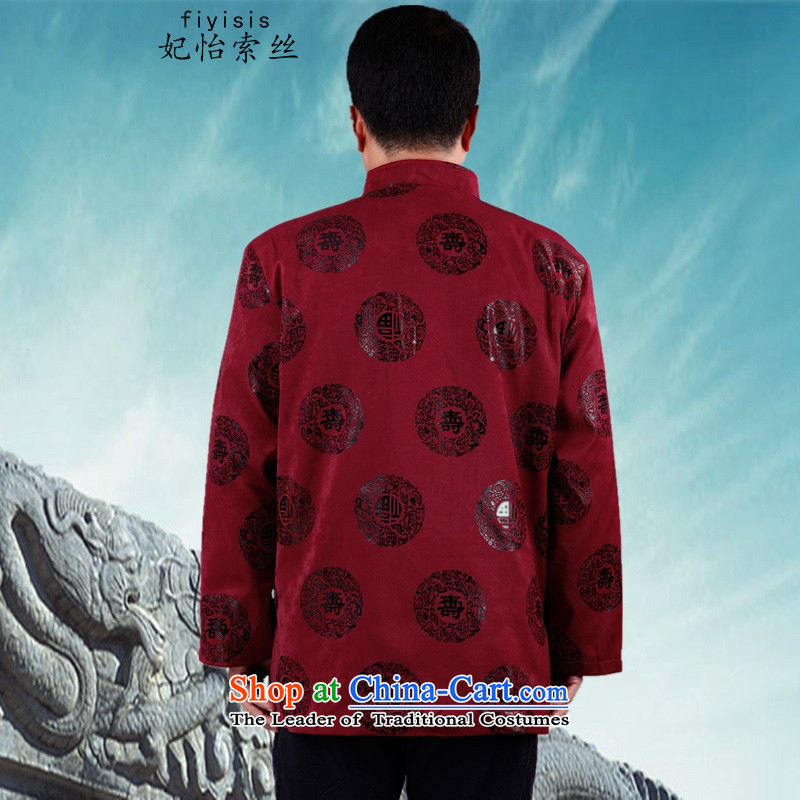 Princess Selina Chow (fiyisis) Men Tang jacket thick coat in the autumn and winter long-sleeved jacket cotton with older men and grandfather boxed birthday birthday dress red3XL/185, Princess Selina Chow (fiyisis) , , , shopping on the Internet