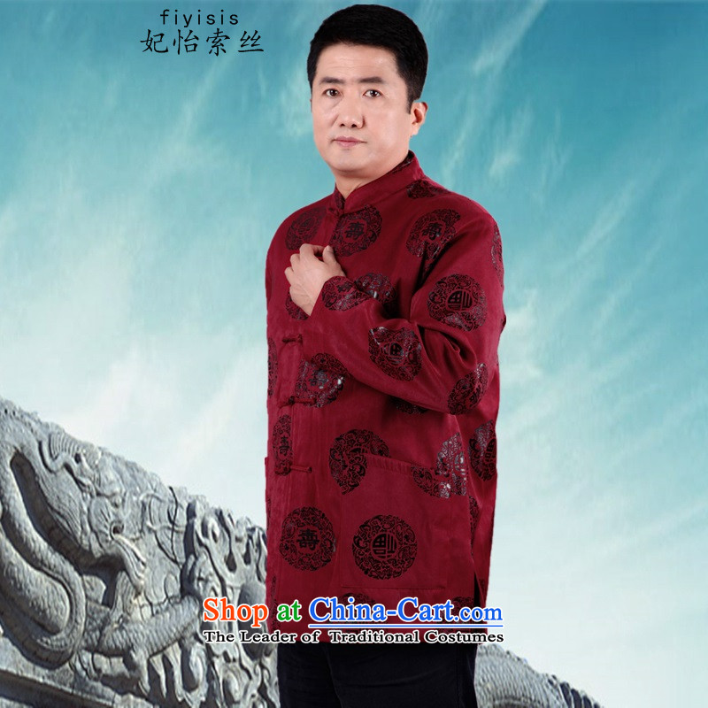 Princess Selina Chow (fiyisis) Men Tang jacket thick coat in the autumn and winter long-sleeved jacket cotton with older men and grandfather boxed birthday birthday dress red 3XL/185, Princess Selina Chow (fiyisis) , , , shopping on the Internet