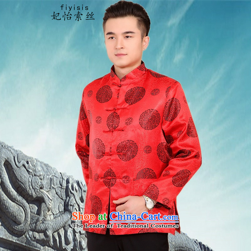 Princess Selina Chow (new) in fiyisis older men Tang jacket with large leisure autumn Tang Dynasty Chinese long-sleeved thickened with Grandpa shirt cotton coat red聽3XL/185, Princess Selina Chow (fiyisis) , , , shopping on the Internet