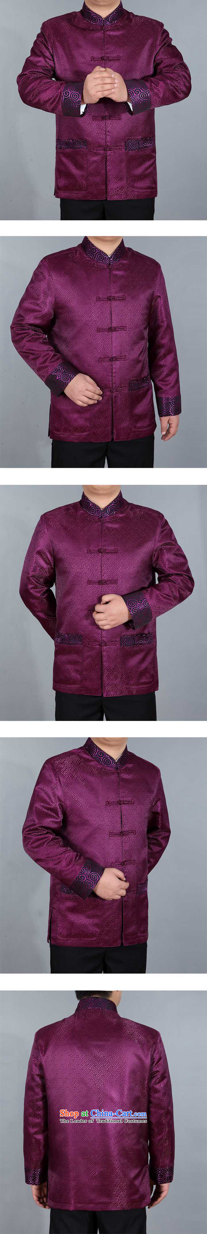 Tang Dynasty Silk Kit Chinese elderly in Chinese tunic collar exercise clothing Taegeuk services purple聽L picture, prices, brand platters! The elections are supplied in the national character of distribution, so action, buy now enjoy more preferential! As soon as possible.