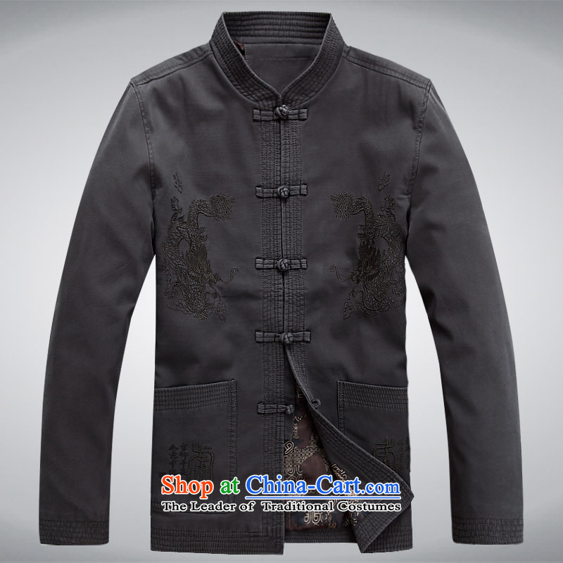Tang Dynasty men fall and winter coats of men wedding banquet birthday attired in elderly Men's Mock-Neck jacket dark blue�L