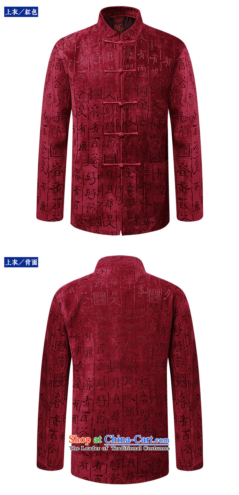 Pick the 2015 autumn and winter new elderly men Tang China Wind Jacket pure color in older collar long-sleeved jacket dad detained disk pack Black聽180 pictures, prices, brand platters! The elections are supplied in the national character of distribution, so action, buy now enjoy more preferential! As soon as possible.