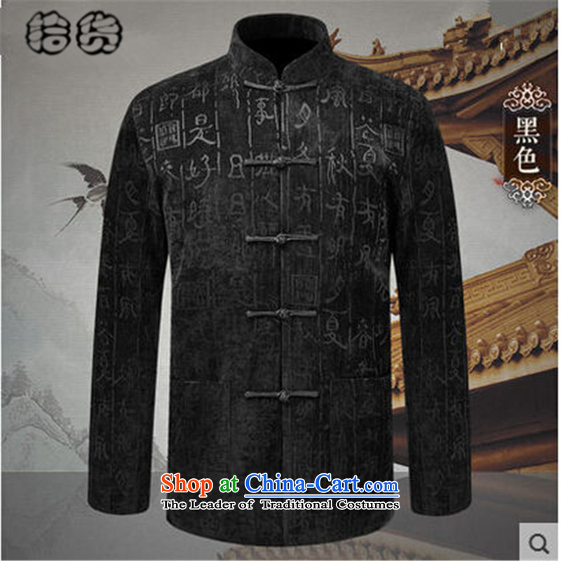 Pick the 2015 autumn and winter new elderly men Tang China Wind Jacket pure color in older collar long-sleeved jacket dad detained disk pack Black 180