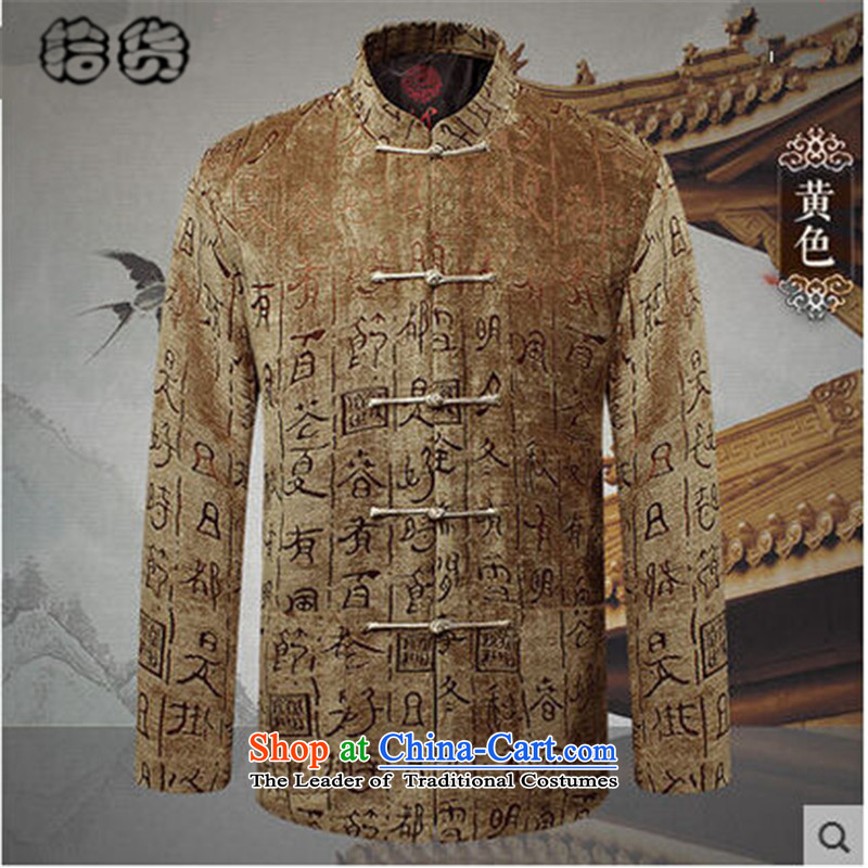 Pick the 2015 autumn and winter new elderly men Tang China Wind Jacket pure color in older collar long-sleeved jacket dad detained disk pack Black聽180, Volume (shihuo pickup) , , , shopping on the Internet