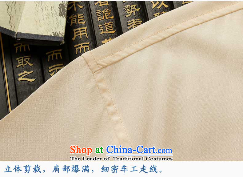 Hirlet Ephraim聽2015 autumn and winter, Tang dynasty China wind long-sleeved shirt men in older shirt collar with grandpapa replacing retro dad shirt black聽170 pictures, prices, brand platters! The elections are supplied in the national character of distribution, so action, buy now enjoy more preferential! As soon as possible.