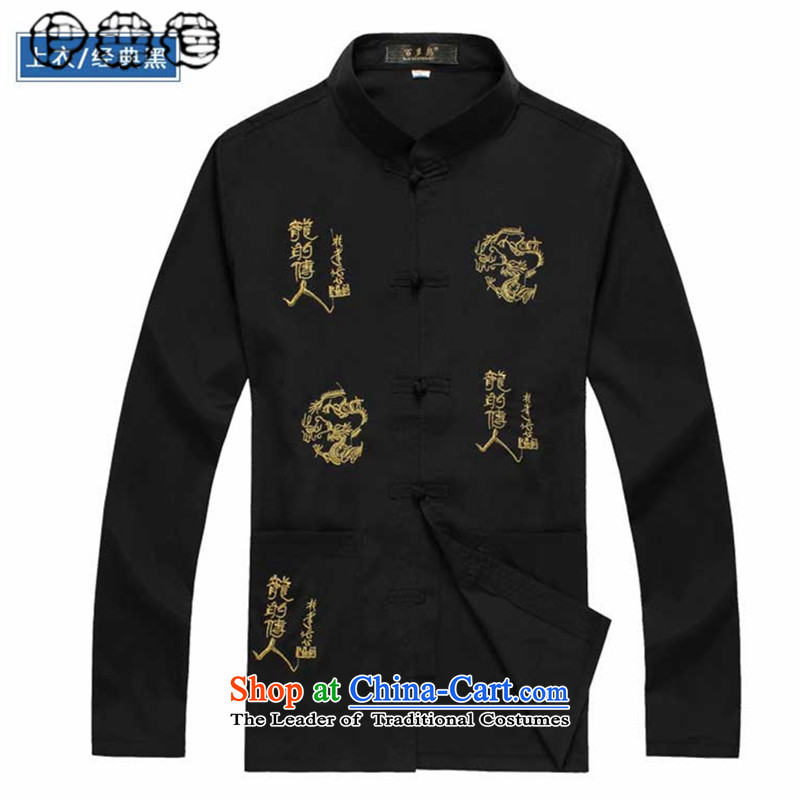 Hirlet Ephraim 2015 autumn and winter, Tang dynasty China wind long-sleeved shirt men in older shirt collar with grandpapa replacing retro dad shirt Black 170