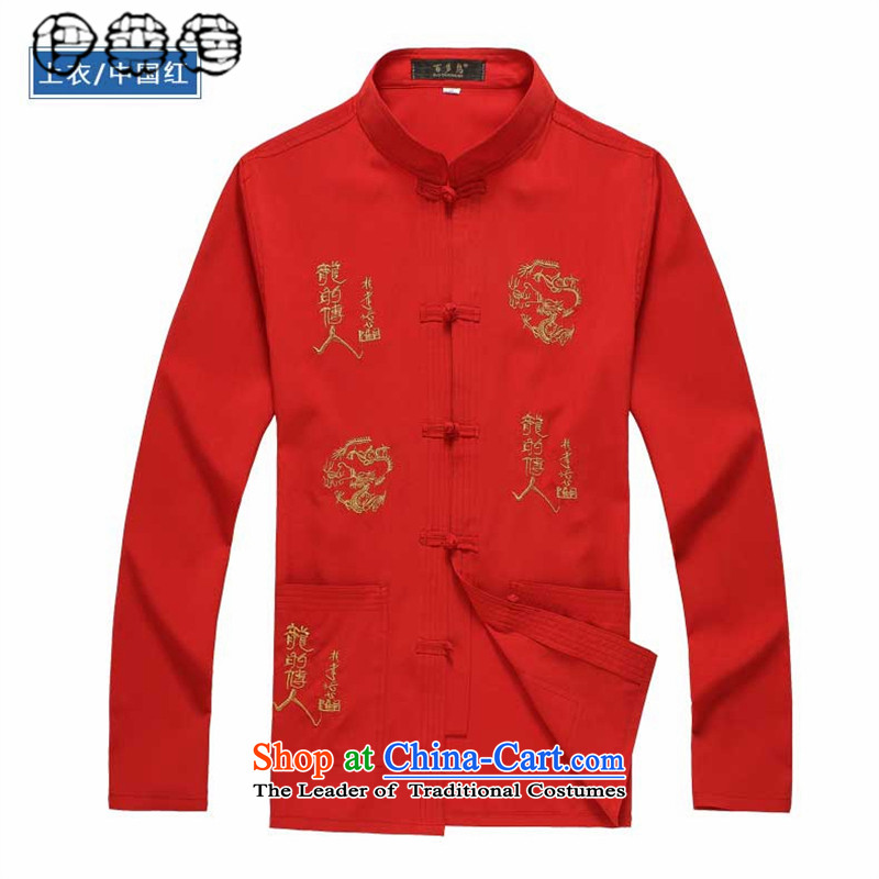 Hirlet Ephraim聽2015 autumn and winter, Tang dynasty China wind long-sleeved shirt men in older shirt collar with grandpapa replacing retro dad shirt black聽170, Electrolux Ephraim ILELIN () , , , shopping on the Internet