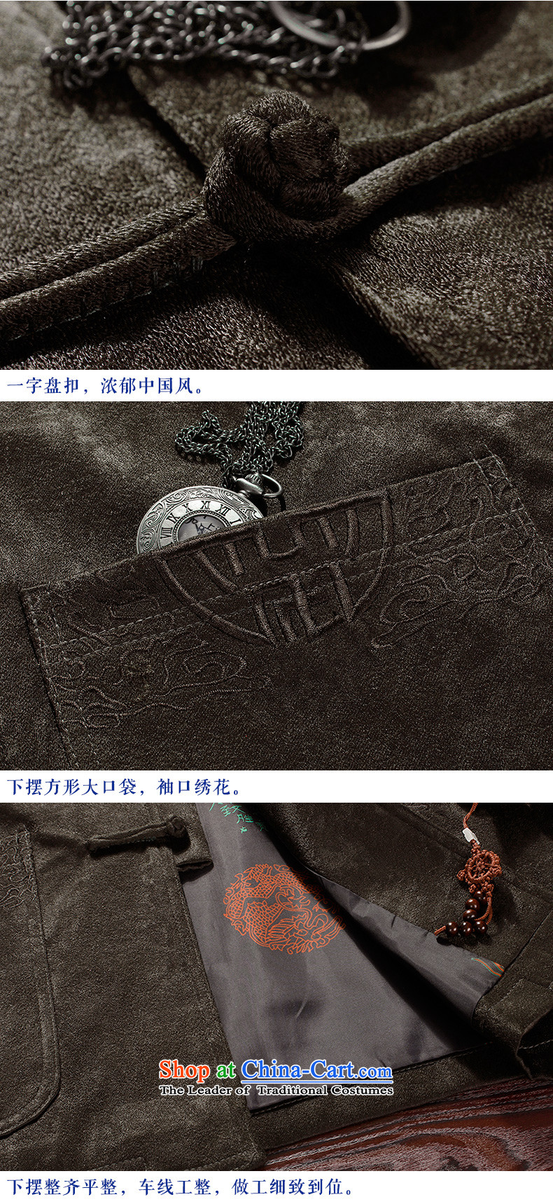 Pick the 2015 autumn and winter New China wind load father Tang Dynasty Men's Mock-Neck jacket in long aging men long-sleeved jacket RED M detained disc image, prices, brand platters! The elections are supplied in the national character of distribution, so action, buy now enjoy more preferential! As soon as possible.