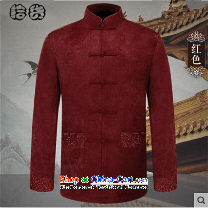 Pick the 2015 autumn and winter New China wind load father Tang Dynasty Men's Mock-Neck jacket in long aging men long-sleeved jacket RED聽M detained Disc
