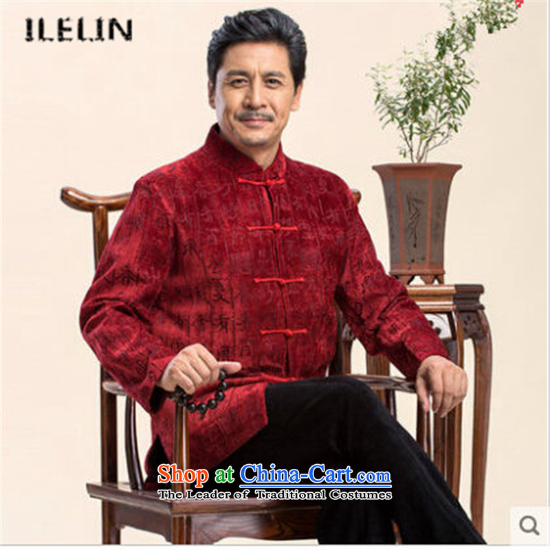 Ilelin2015 autumn and winter in the new elderly men father boxed long-sleeved retro collar classic improved Han-grandfather Tang jackets Red�0