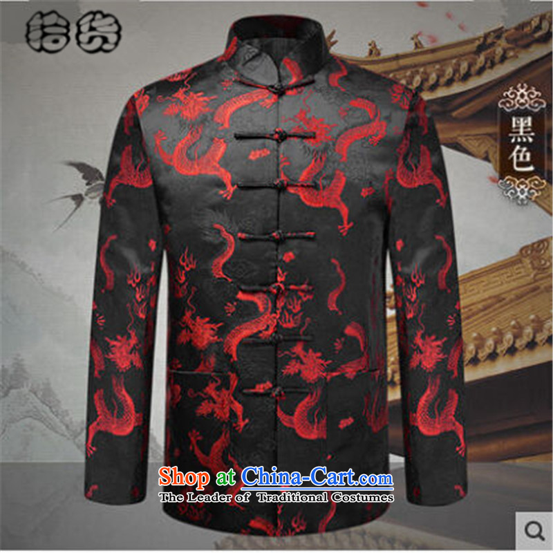 Pick the 2015 autumn and winter New China wind men Tang blouses national wind in older collar disc detained totem pattern Winter Jackets Black聽175