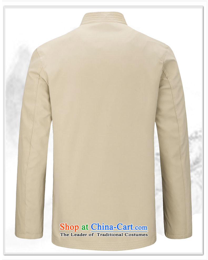 Hirlet Ephraim聽, men fall 2015 kit in older long-sleeved father installed China wind men's jackets of older persons fall shirt grandpa blouses classic black聽180 pictures, prices, brand platters! The elections are supplied in the national character of distribution, so action, buy now enjoy more preferential! As soon as possible.