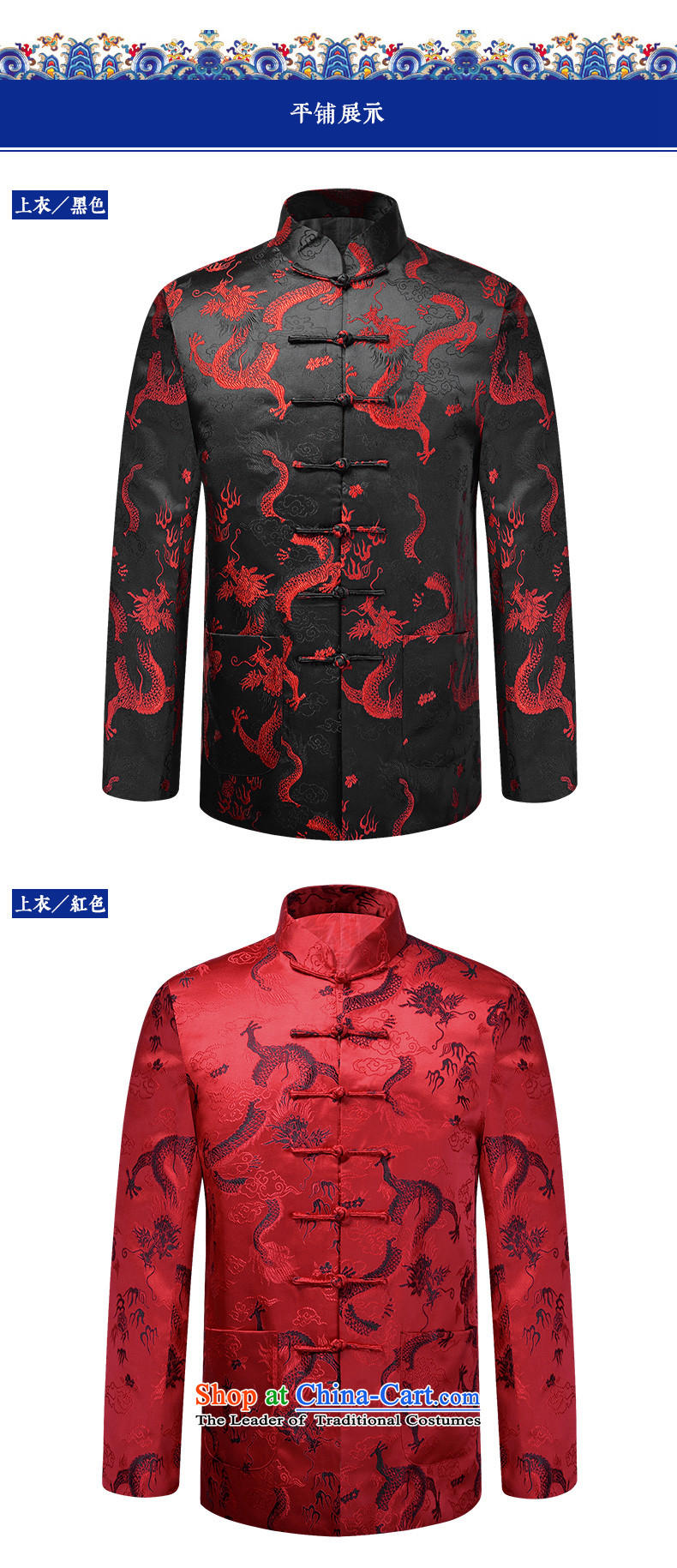 Ilelin2015 autumn and winter new long-sleeved Men's Mock-Neck elderly people in the Chinese Tang dynasty birthday China wind retro grandfather Han-jacket Huanglong聽190 pictures, prices, brand platters! The elections are supplied in the national character of distribution, so action, buy now enjoy more preferential! As soon as possible.