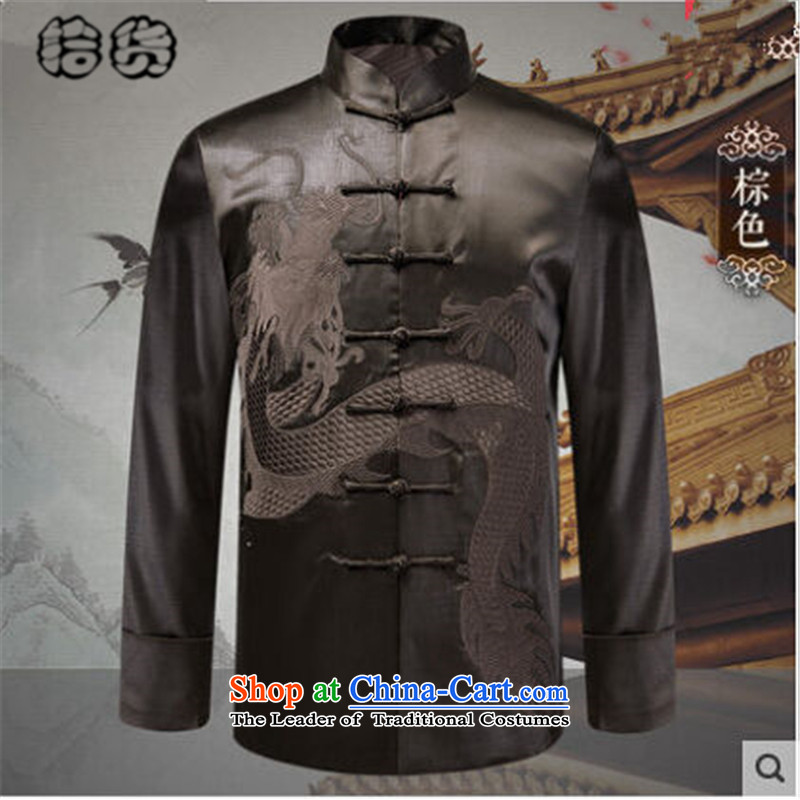 Pick the 2015 autumn and winter New China wind load father older Tang Blouses Dragon pattern collar disc deduction of older persons with Grandpa jacket brown聽180