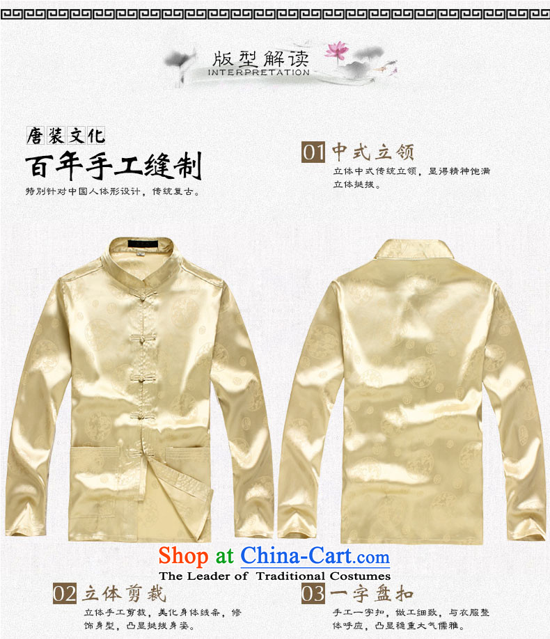 Hirlet Ephraim聽2015 autumn in the Tang dynasty older persons long-sleeved kit men China wind Men's Mock-Neck Leisure Tang dynasty elderly grandparents replacing white light clothes embroidery聽42/185 picture, prices, brand platters! The elections are supplied in the national character of distribution, so action, buy now enjoy more preferential! As soon as possible.