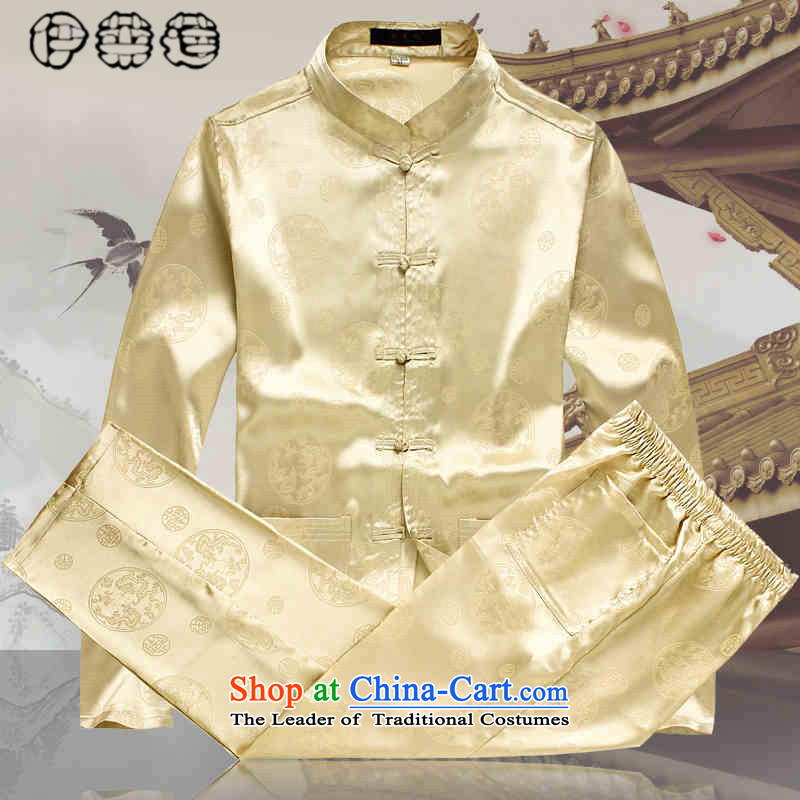 Hirlet Ephraim聽2015 autumn in the Tang dynasty older persons long-sleeved kit men China wind Men's Mock-Neck Leisure Tang dynasty elderly grandparents replacing light white聽42/185, embroidery clothes, Ephraim ILELIN () , , , shopping on the Internet