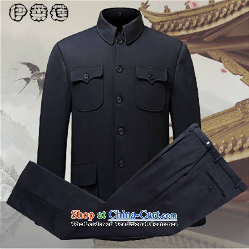 Hirlet Ephraim聽in older men's 2015 Chinese tunic kit replace older persons fall men Chinese tunic lapel grandpa replacing retro minimalist Zhongshan Classic Blue black聽170_M services