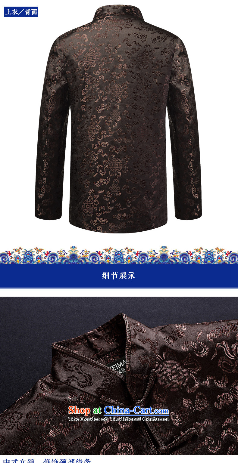 Pick the 2015 autumn and winter new elderly men solid color jacket coat Tang China wind men stamp pattern long-sleeve sweater with brown 175 pictures Daddy, prices, brand platters! The elections are supplied in the national character of distribution, so action, buy now enjoy more preferential! As soon as possible.