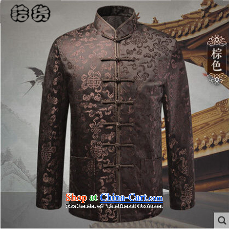 Pick the 2015 autumn and winter new elderly men solid color jacket coat Tang China wind men stamp pattern long-sleeve sweater with Father Brown�5