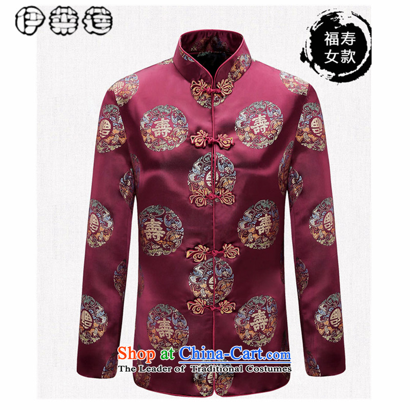 Hirlet Ephraim , elderly persons in the autumn of 2015, Su-nam, long-sleeved couples Tang dynasty China wind birthday party of older persons in the autumn replacing Male dress light jacket fu shou women 175_L